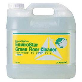 VF439300 アマノ 洗剤 グリーンフロアークリーナー