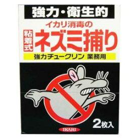 205061 イカリ消毒 強力チュークリン業務用 2枚入 ねずみ捕り粘着シート
