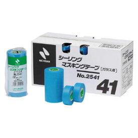 2541H21 ニチバン シーリングマスキングテープ(ガラス用) 幅21mm×長さ18m(ブルー)6巻