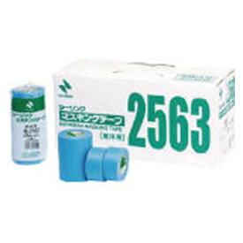 2563H15 ニチバン シーリングマスキングテープ(躯体用) 幅15mm×長さ18m(ブルー)8巻