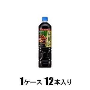 ジョージアカフェ ボトルコーヒー 甘さひかえめ 950ml(1ケース12本入) コカ・コーラ Gボトル アマサヒカエメ950PX12 [Gボトルアマサヒカエメ950PX12]【返品種別B】【ni】
