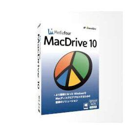 MacDrive 10 Pro イーフロンティア