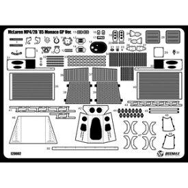 1/20 BEEMAX用ディテールアップパーツ No.09 マクラーレン MP4/2B用ディテールアップパーツ 【97991】 アオシマ