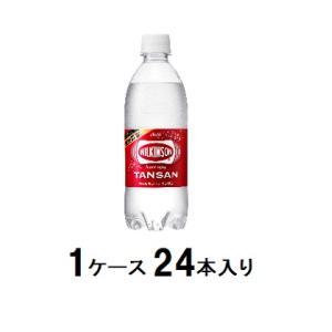 ウィルキンソン タンサン 500ml(1ケース24本入) アサヒ飲料 ウイルキンソンタンサン500MLX24N