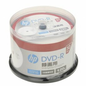 DR120CHPW50PA ヒューレット・パッカード 16倍速対応DVD-R 50枚パック 120分 ホワイトワイドプリンタブル