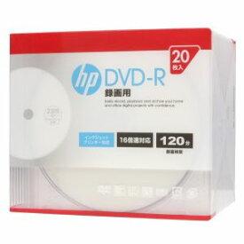 DR120CHPW20A ヒューレット・パッカード 16倍速対応DVD-R 20枚パック 120分 ホワイトワイドプリンタブル
