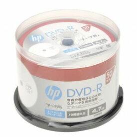 DR47CHPW50PA ヒューレット・パッカード データ用4.7GB 16倍速対応DVD-R 50枚パック ホワイトワイドプリンタブル