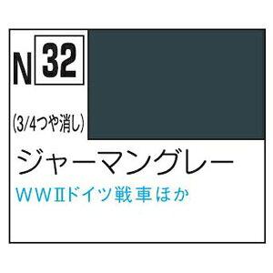 水性カラー アクリジョン ジャーマングレー【N32】 塗料 GSIクレオス