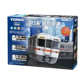 [鉄道模型]トミックス (Nゲージ) 90173 ベーシックセットSD 313系特別快速