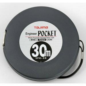 EPK30BL TJMデザイン エンジニヤ ポケット幅 10mm/長さ 30m/張力 20N タジマ