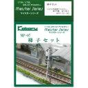 [鉄道模型]こばる (N) MP-07 梯子セット 【税込】 [コバル MP-07]【返品種別B】【RCP】