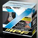 101FLB IPF LEDフォグランプ 6500K H8/11/16タイプ LED FOG LAMP CONVERSION KIT 6500K [101FLB...