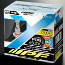 151FLB IPF LEDフォグランプ 6500K HB4タイプ LED FOG LAMP CONVERSION KIT 6500K [151FLB]【返品種...