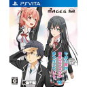 【PS Vita】やはりゲームでも俺の青春ラブコメはまちがっている。続(通常版) 5pb. [VLJM30181ヤハリゲームデモ]【返品種別B】【送料無料】