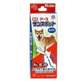 薬用アースサンスポット 中型犬用1本入り 1.6g アース・ペット ヤクヨウサンスポツトチユウガタ1P