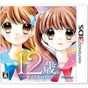 【3DS】12歳。〜恋するDiary〜 【税込】 ハピネット [CTR-P-BA7J]【返品種別B】【送料無料】【RCP】