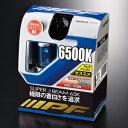 65J4 IPF ハロゲンバルブ スーパーJビーム 6500K H4タイプ HALOGEN BULB SUPER J BEAM 6500K