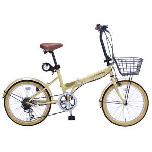 M-252-NA マイパラス 折りたたみ自転車 20インチ 6段変速 オールインワン(ナチュラル) MYPALLAS [M252NA]【返品種別B】