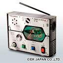 FMはこらじ【JS-621S】 【税込】 ELEKIT [EK JS-621S FMハコラジ]【返品種別B】【RCP】