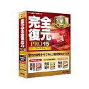完全復元PRO15 Premium【税込】 ジャングル 【返品種別B】【送料無料】【RCP】