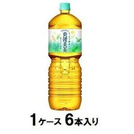 爽健美茶 ペコらくボトル 2L(1ケース6本入) コカ・コーラ ソウケンビチヤペコラク2L ケ-ス