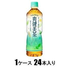 爽健美茶 600ml(1ケース24本入) コカ・コーラ ソウケンビチヤ600PX24