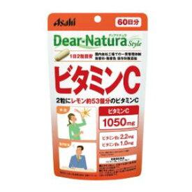 ディアナチュラスタイル ビタミンC 120粒(60日分) アサヒグループ食品 DNSビタミンC60ニチ 120T