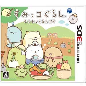 【3DS】すみっコぐらし むらをつくるんです 日本コロムビア [CTR-P-BVSJ 3DSスミッコグラシ ムラ]