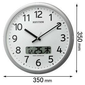 4FNA01SR19 リズム時計 電波掛け時計 [プログラムカレンダ01SR]【返品種別A】