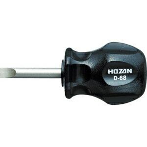 D68 ホーザン スタビードライバー HOZAN