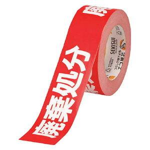 KNT03H 積水化学工業 クラフト荷札テープ 幅50mm×長さ50m(廃棄処分)1巻