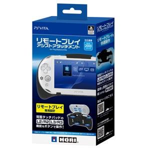 【PS Vita】リモートプレイアシストアタッチメント for PlayStation Vita ホリ [PSV-143]【返品種別B】
