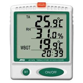 AD-5696 エー・アンド・デイ 温湿度SDデータレコーダー(記録計) / 熱中症指数モニター A&D