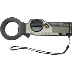 MODEL2020 マルチ計測器 デジタル・クランプメーター