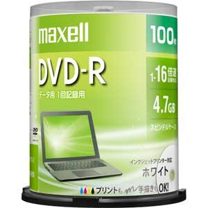 DR47PWE.100SP マクセル デ−タ用16倍速対応DVD-R100枚パック 4.7GB ホワイトプリンタブル [DR47PWE100SP]【返品種別A】