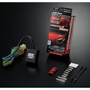 XW03 IPF デイタイムポジションランプキット DPL KIT
