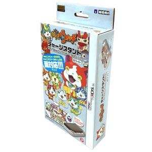 【New3DS/New3DS LL】妖怪ウォッチ チャージスタンド for Newニンテンドー3DS LL ホワイト プレックス [3DS-453]【返品種別B】