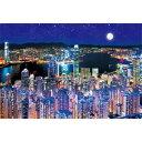 輝く香港−中国 1000ピース 【税込】 エポック社 [セントラル12-501カガヤクホンコン]【返品種別B】【RCP】