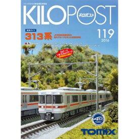 [鉄道模型]トミックス キロポスト 119号