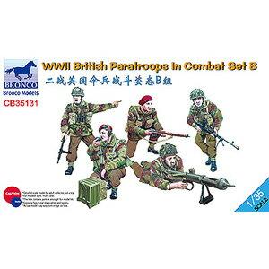 1/35 英・空挺部隊兵士5体・戦闘シーンBセット【CB35131】 ブロンコ