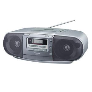 RX-D47-S パナソニック ワイドFM対応CDラジカセ(シルバー) Panasonic [RXD47S]【返品種別A】