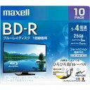 BRV25WPE.10S【税込】 マクセル 4倍速対応BD-R 10枚パック 25GB ホワイトプリンタブル [BRV25WPE10S]【返品種別A】…