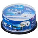 BRV25WPE.30SP マクセル 4倍速対応BD-R 30枚パック 25GB ホワイトプリンタブル