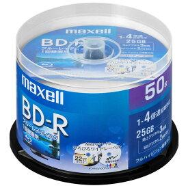 BRV25WPE.50SP マクセル 4倍速対応BD-R 50枚パック 25GB ホワイトプリンタブル
