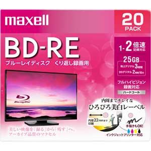 BEV25WPE.20S マクセル 2倍速対応BD-RE 20枚パック 25GB ホワイトプリンタブル