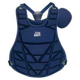 Z-BLP7260A-2900 ゼット 少年軟式野球用プロテクター(ネイビー) ZETT