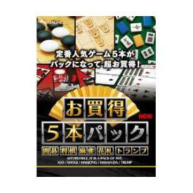 お買得5本パック 囲碁・将棋・麻雀・花札・トランプ New マグノリア