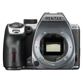 K-70ボデイシルキ-シルバ- ペンタックス デジタル一眼レフカメラ「PENTAX K-70」ボディ(シルキーシルバー)