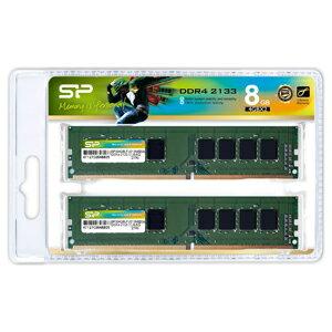 SP008GBLFU213N22DA シリコンパワー PC4-17000(DDR4-2133)288pin DDR4 SDRAM DIMM 8GB(4GB×2枚) [SP008GBLFU213N22DA]【返品種別B】