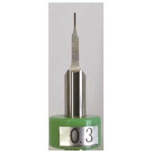 スジ彫りカーバイト0.3【SB-03】 ファンテック [FUN SB-03 スジボリカーバイト0.3]【返品種別B】